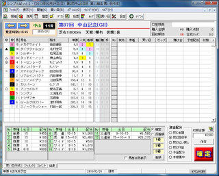 bcc83847.jpg