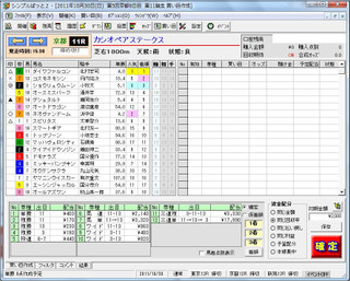 bfddc373.jpg