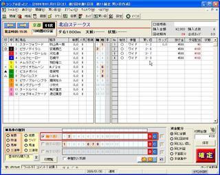 c3870ea2.jpg