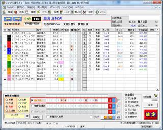 c387eea0.jpg