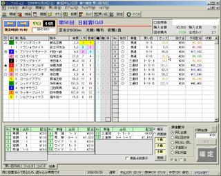 c59ad809.jpg