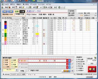 c7d8cc0d.jpg