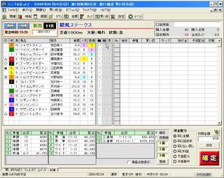 cbd0389b.jpg