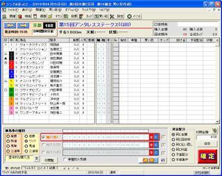 cccce344.jpg