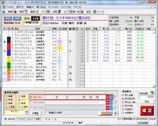 ccd534a6.jpg