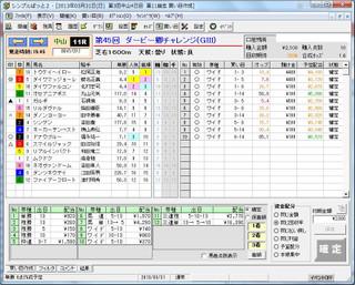 ccfb68a8.jpg