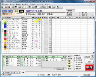 d0b4c92b.jpg