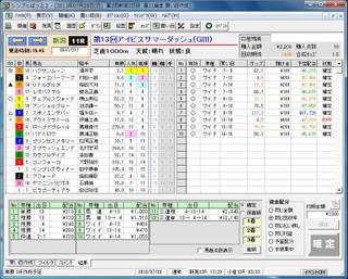 d0c2bb17.jpg