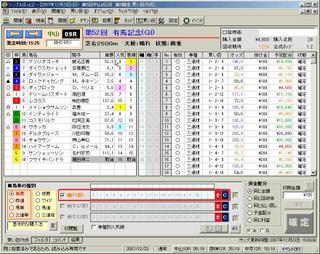 d1b838c7.jpg