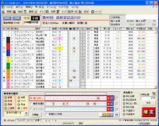 d1d77710.jpg