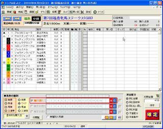 d3e8aacf.jpg