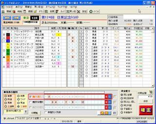 db41ed31.jpg