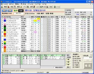 db6c53db.jpg