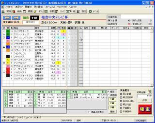 dc61f579.jpg