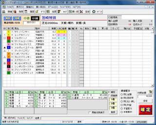 dd3ec3e5.jpg