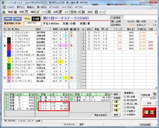 decc9c77.jpg