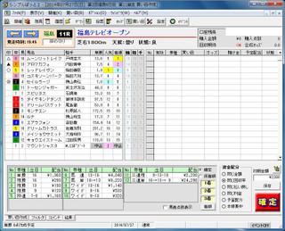 e2ec3db0.jpg