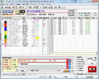 eb3c3095.jpg
