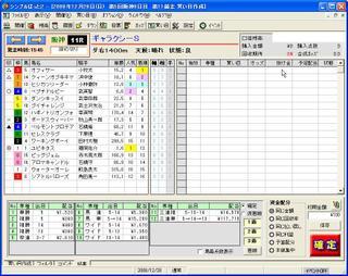f013cff2.jpg