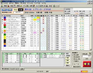 f1fa8bc4.jpg
