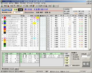 f2dee711.jpg