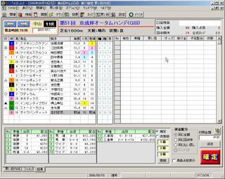f674631c.jpg