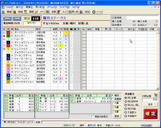 f679b59c.jpg