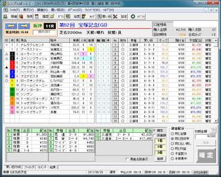 fb5a73fa.jpg