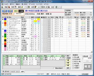 fcc68782.jpg