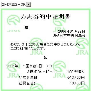 fd1d7146.jpg