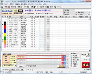 fd719c15.jpg