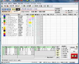 fdacdf03.jpg