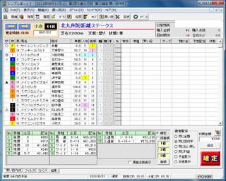 ff40a2f4.jpg