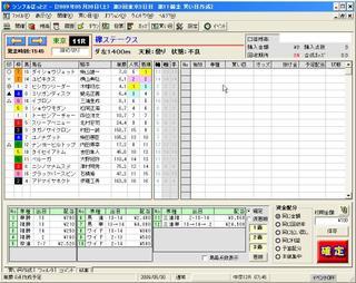 ff7558ff.jpg