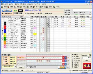 ffc5b391.jpg