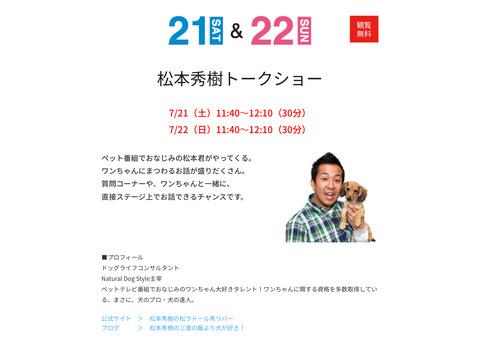 5013BC2A-1318-48C6-A1D9-4B3C91359308