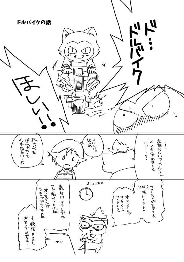 20150505_13