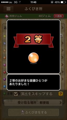 20140606_04