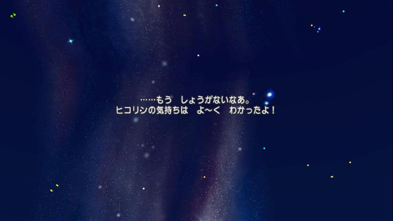 20140812_10