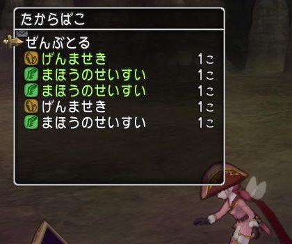 b78d4e1b.jpg