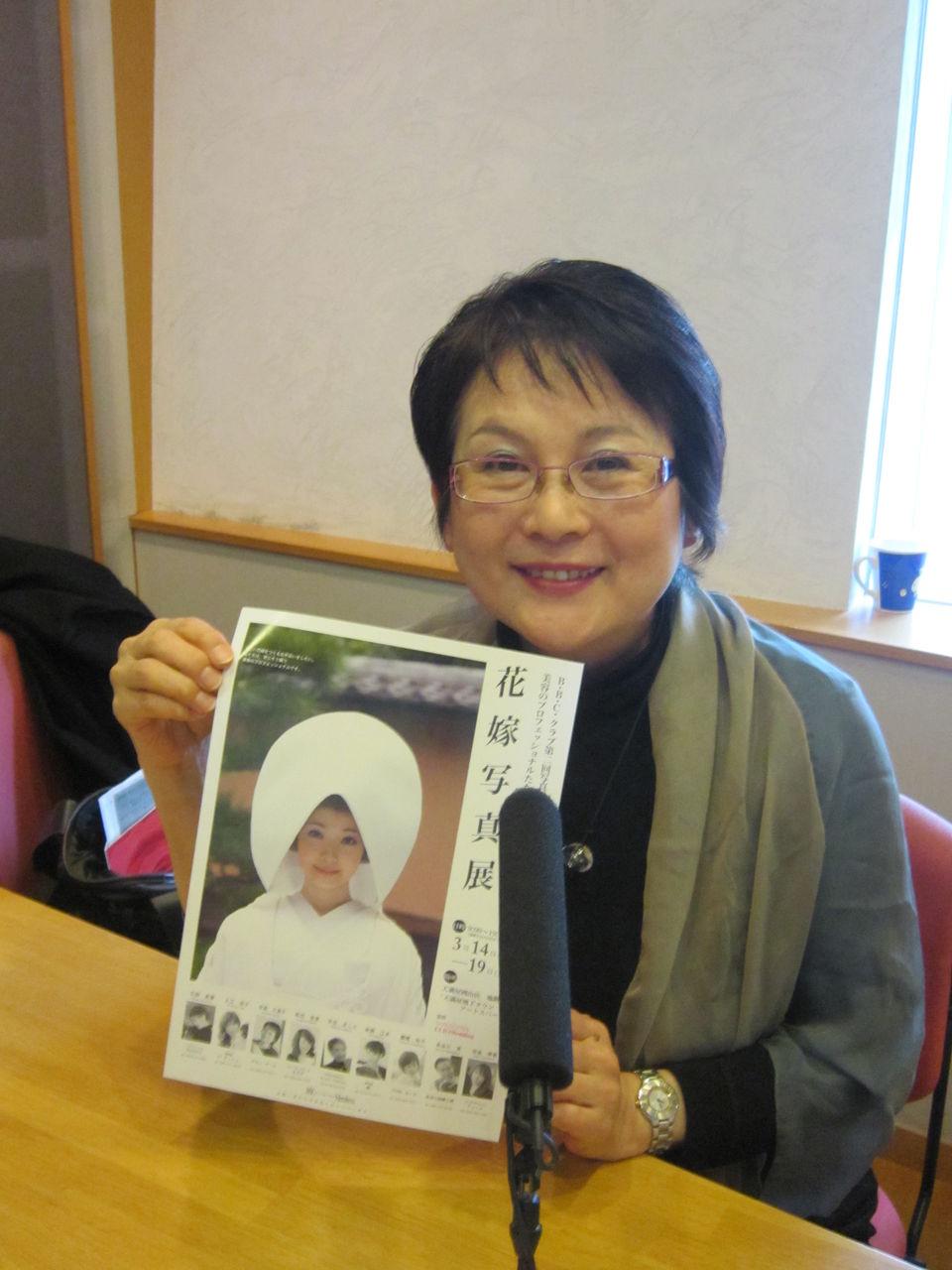 20120307宇高久美子さん