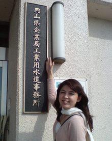 西之浦浄水場