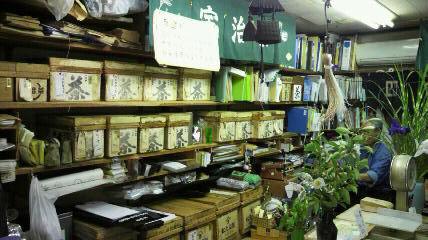 20116月恒枝茶舗�