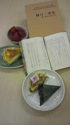 20110513朗読教室