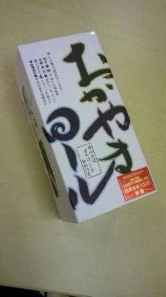 20110516おかやまロール