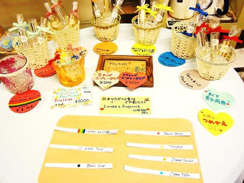 札幌・札幌近郊こだわりSHOP.com香り工房フィトンさん本体記事へ