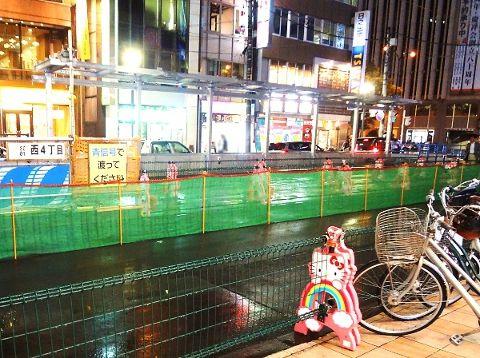 札幌市電西4丁目停留場_001