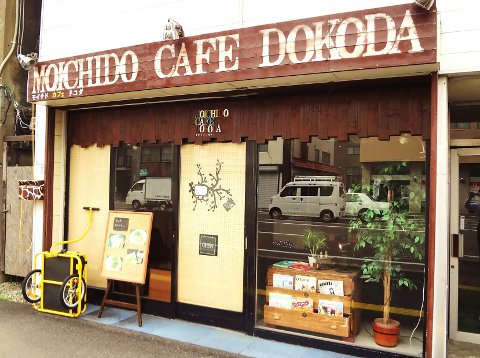 MOICHIDO CAFE DOKODA001