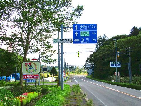 国道337号新川方面行き交差点