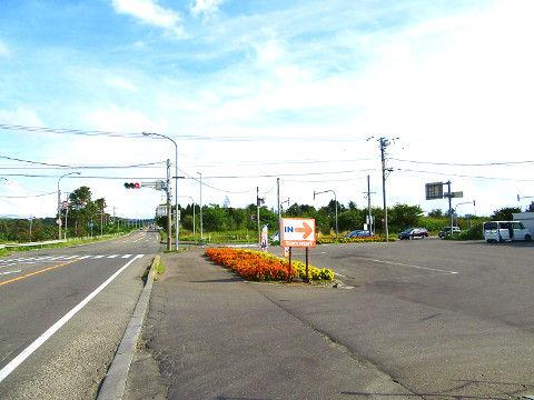 国道337号を千歳方面へ進む交差点
